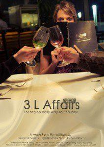 爱回温 3 L Affairs