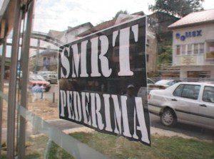 萨拉热窝酷儿节2008 Queer Sarajevo Festival 2008