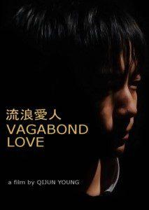 流浪爱人 Vagabond Love