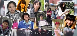 下一代 The Next Generation
