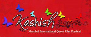 卡西什—孟买国际酷儿影节